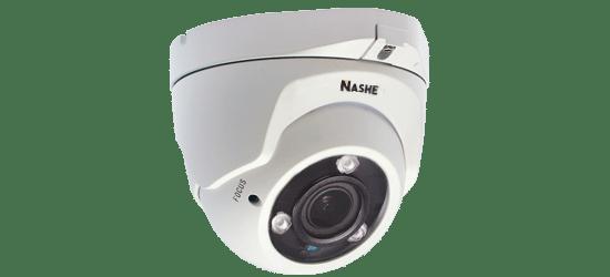 Caméra surveillance dôme blanc